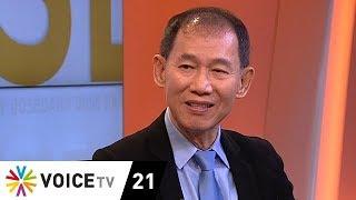 The Daily Dose - เซ็ตซีโร่เมืองไทยด้วยการให้อภัยกัน คุยกันอย่างให้เกียรติ