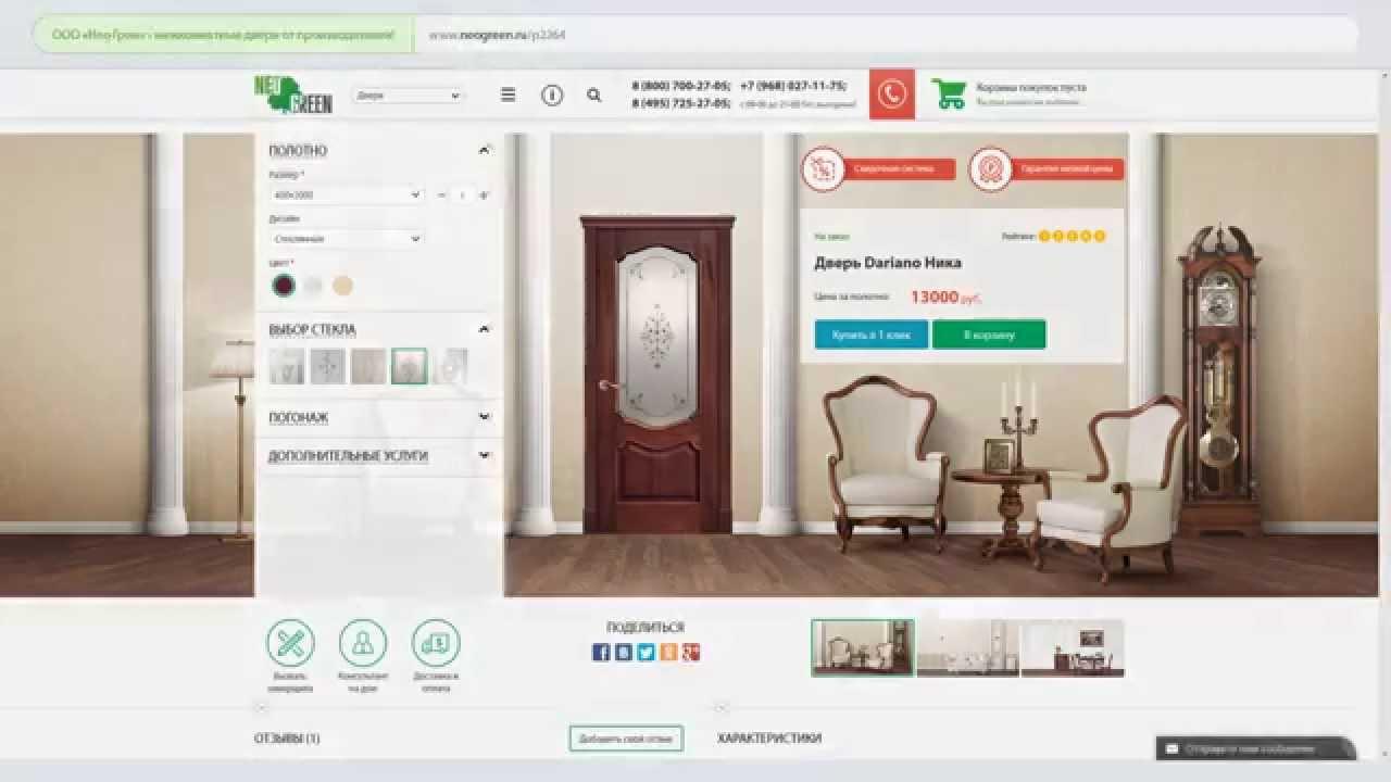 Этапы изготовления двери Интекрон - YouTube