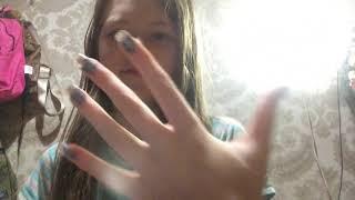 Как я делаю ногти