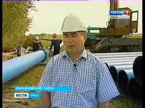Россия 1. Вести. Омск готовится к отопительному сезону