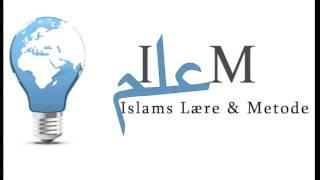 ILMs nye logo framvisning