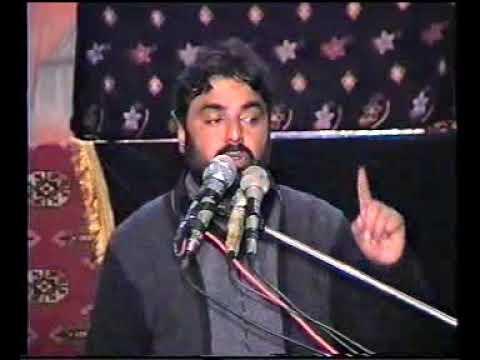 Download Zakir Najam ul Hassan Notak Biyan Viladat ta Shahadat Ghazi Abbas,as