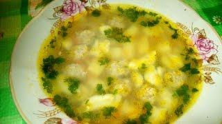 Суп с фрикадельками и клецками(Замечательно вкусный супчик,особенно интересный для детей.Непременно сразу выловят все клецки и фрикадел..., 2015-10-07T18:22:37.000Z)