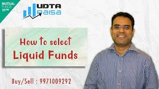 How to select liquid funds | TOP 5 BEST LIQUID FUNDS TO INVEST IN 2019 | What is Liquid Funds