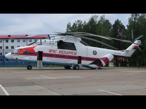 Ми-26 - полет