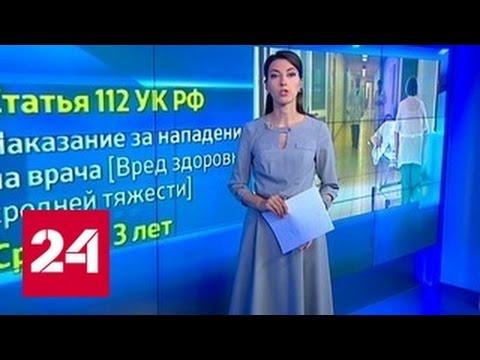 Телеканал «Россия» / Видео смотреть онлайн / Новости