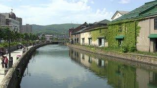 【Hokkaido】小樽への旅 Trip to Otaru