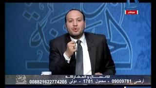 الموعظة الحسنة   ابواب الرزق و الانشغال بة مع الشيخ