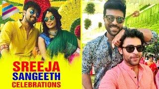 Chiranjeevi's Daughter Sreeja Wedding Celebrations | Sangeet | Exclusive Video | Telugu Filmnagar