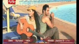 Tamer Hosny - Bahoon Aleeky ( www.semafs.de.tc )
