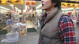 ゆかりの著名人による足立区ナビゲート! 今回は俳優の原田龍二さんが登...