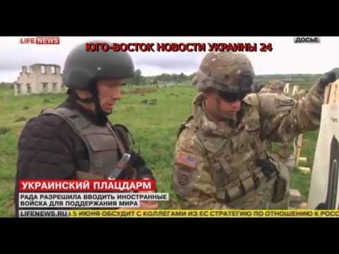 Последние новости украины на 112