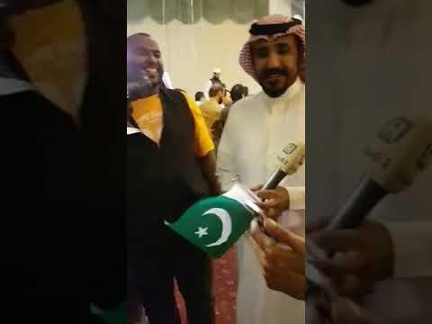 Zainab Zia speech on saudia TV Riyadh pakistan Embassy