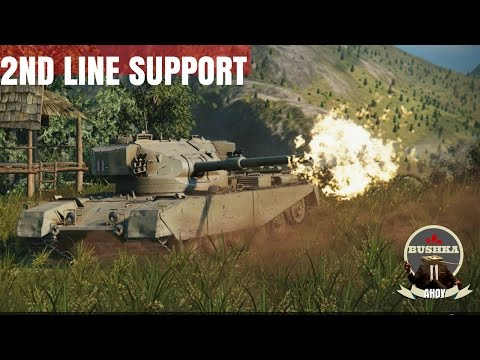 Second Line Support World of Tanks Blitz
