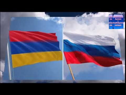 Почему в России закрывали глаза на претензии Армении к Азербайджану?