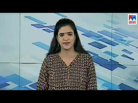 പത്തുമണി വാർത്ത  | 10 A M News | News Anchor - Shani Prabhakar | December 14, 2017
