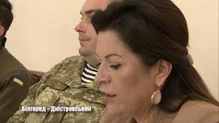 Зустріч з військовими