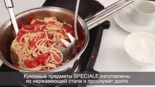 Как приготовить спагетти с соусом?