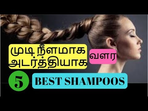 Top 5 Best Shampoos For Long Thick Hair Growth Hair Growth Tips