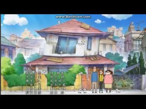 Shin chan movie 18 ending theme