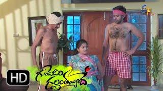 Gunde Jaari Gallanthayyinde - 22nd April 2016  - గుండెజారి గల్లంతయ్యిందె - Full Episode 115