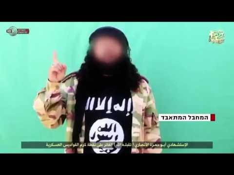 חדשות השבת - תיעוד קטלני של ארגון דאעש חושף את הפיגוע שבו נהרגו עשרות חיילים מצרים