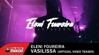 Shy Shy    Eleni Foureira  Vasilissa ... @ www.OfficialVideos.Net
