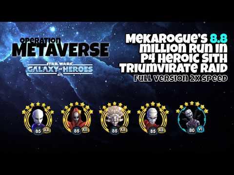 Full versions of Mekarogue's 8.8 and 8.3 million SWGOH Heroic Sith Raid P4 heroic Nightsister run