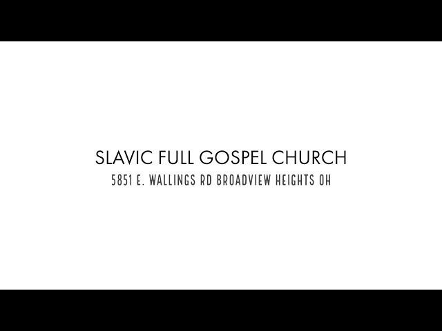 6/28/2020 Sunday Morning Service