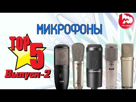 ТОП-5 студийных...