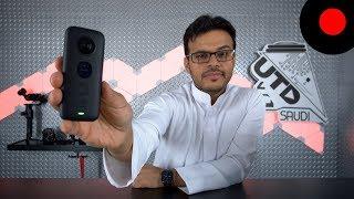 كاميرا تصور كل شي حولك ! Insta 360 One X