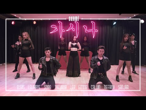 SUNMI (선미) - Gashina (가시나) dance cover by RISIN' CREW from France