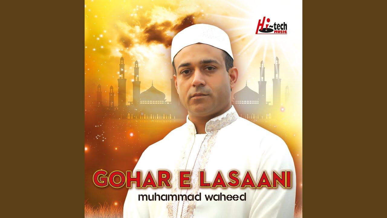 Manqabat Imam Hussain - Muhammad Waheed | Shazam