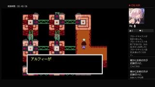 under tale初 実況動画 part.4 thumbnail