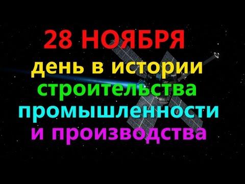 Рожденные 28 ноября знак зодиака — Стрелец — Персональный