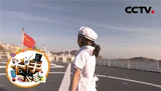 《大手牵小手》 20190518 海风你轻轻地吹(三)|CCTV少儿