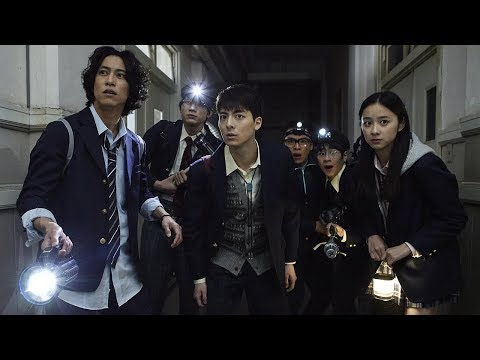 高杉真宙、「仮面ライダー鎧武」以来…佐野岳と5年ぶり共演 「少年探偵団」小林少年のひ孫役に