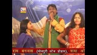 Bhojpuri Prashang | Gori Kahi Ya Le Rahabu | Rudal Raaj Albela