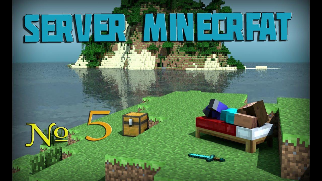 Майнкрафт сервера с мини играми скачать