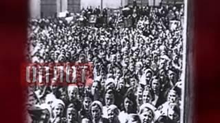 История военной песни: Священная война