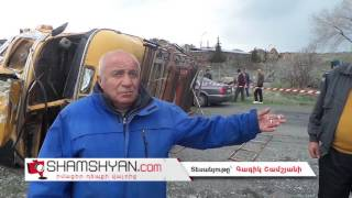 Խոշոր ու ողբերգական ավտովթար Գեղարքունիքի մարզում  բախվել են 06 ն ու մարդատար ավտոբուսը