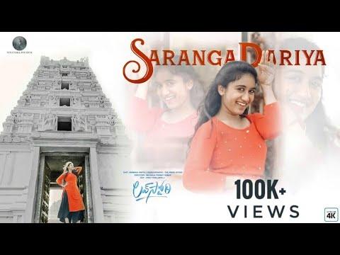 Saranga Dariya Dance Cover | Love Story | Sai Pallavi  | Srinikha Gupta | Vinayaka Studios