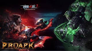Dark Blood 2 Gameplay Android / iOS (CN)