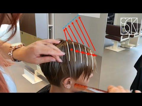 pixie-haircut-with-undercut-(updated-version)-by-sanja-karasman