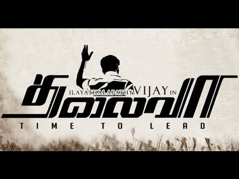 Thalaivaa Movie Review by Suryaprakash Travel Video