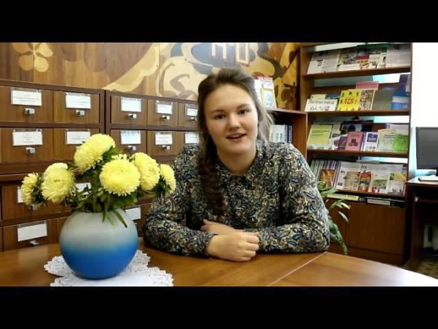 Мария Корнилицина читает произведение «Полевые цветы» (Бунин Иван Алексеевич)