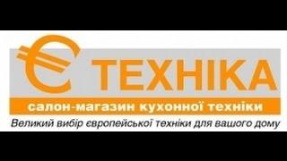видео Ремонт копіювальної техніки