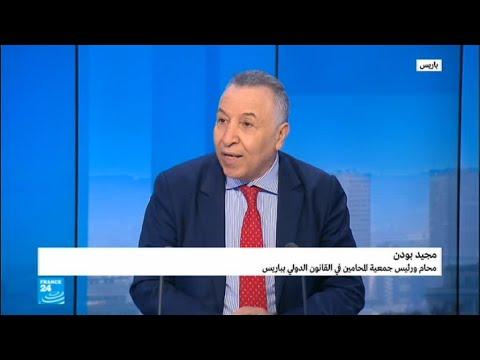 القضاء العراقي يأمر بترحيل جهادية فرنسية بعد انقضاء مدة الحكم الصادر بحقها  - نشر قبل 19 دقيقة