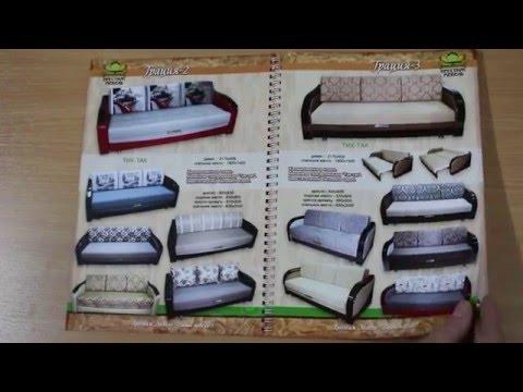 Каталог мягкой мебели от Престиж мебель  22.10.2015