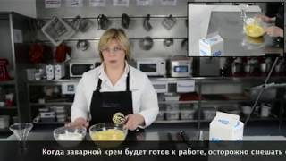Крем Дипломат – Кондитерские Курсы - Pastrycampus.ru
